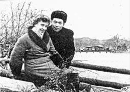 Людмила и Го Нин, зима 1955 г. в Ленинграде.